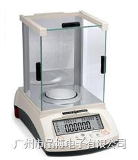 華志電子天平HZ-2004/205 HZ-2004/205