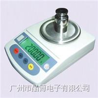 清華DJ-602C高精度電子天平|CHQ清華電子秤600g/0.01g DJ-602C