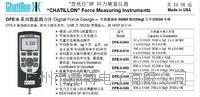 美國查狄倫Chatillon DFE2-500數顯測力計