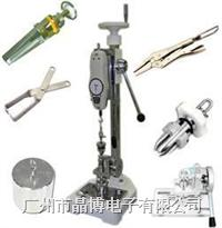 紐扣拉力測試儀|鈕扣拉力試驗機