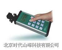 手持式激光测径仪 LDM-01H/LDM-02H