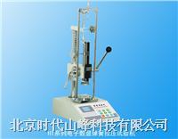 電子數顯彈簧拉壓試驗機 HT-10/HT-20/HT-30/HT-50/HT-100/T-200/HT-500