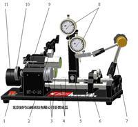 同心度測量儀 HT-C