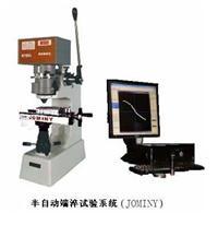 AT130 臺式數顯硬度計 AT130DR/DSR