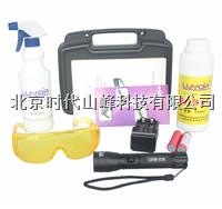 LUYOR-6801油路系統熒光檢漏儀 LUYOR-6801