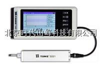 時代TIME3221手持式粗糙度儀 TIME3221