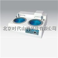 双盘台式双速金相预磨机 M-2型 是一种湿式磨光机  M-2型