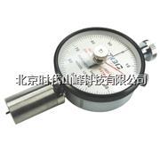 肖氏硬度計 LD0550/LD0551