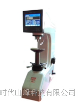 HRS-150M觸摸屏數顯洛氏硬度計(HRS-150M-B加高型) HRS-150M/HRS-150M-B加高型