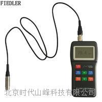 多功能高精度數字式覆層測厚儀 FDL600