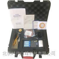 SF-TOP1型高精度里氏硬度計