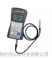 涂镀层测厚仪 PCE-CT110