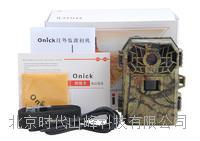 美國歐尼卡紅外監測儀 AM-999  不帶彩信/帶彩信  野生動物監測相機 AM-999