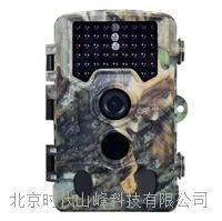 歐尼卡Onick AM-8不帶彩信野生動物紅外觸發相機/生態學紅外夜視自動監測儀/生態學紅外夜視自動監測儀 AM-8