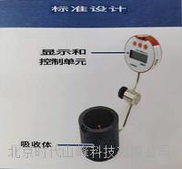 激光功率計