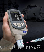 鹽分測試儀 PosiTecto SST