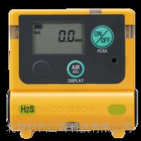 氧氣濃度檢測報警儀 XO-2200