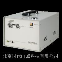 高精度微量VOC分析儀 XG-100V