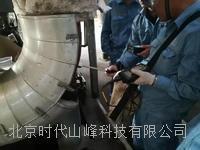 DEU301电磁高温超声波测厚仪