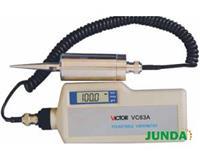 勝利 VC63A測振儀