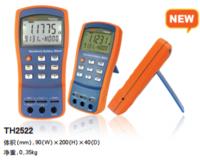 TH2522手持式電池測試儀