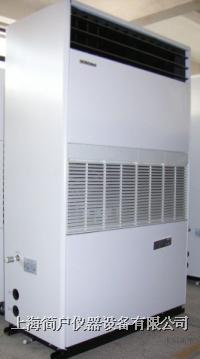 恒温恒湿机 上海/北京恒温恒湿机|可程恒温恒湿机|恒温恒湿空调|机