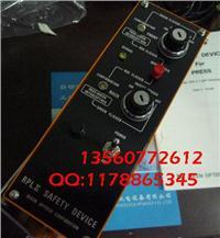 RPL-II日本理研控制器到貨