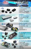 選擇適合醫療器械應用的磁性元件