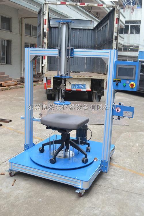 觸摸屏辦公椅子旋轉耐久試驗機/辦公椅子旋轉壽命測試機