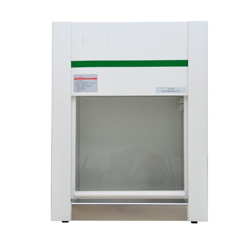 VD-850桌上式单人操作净化工作台