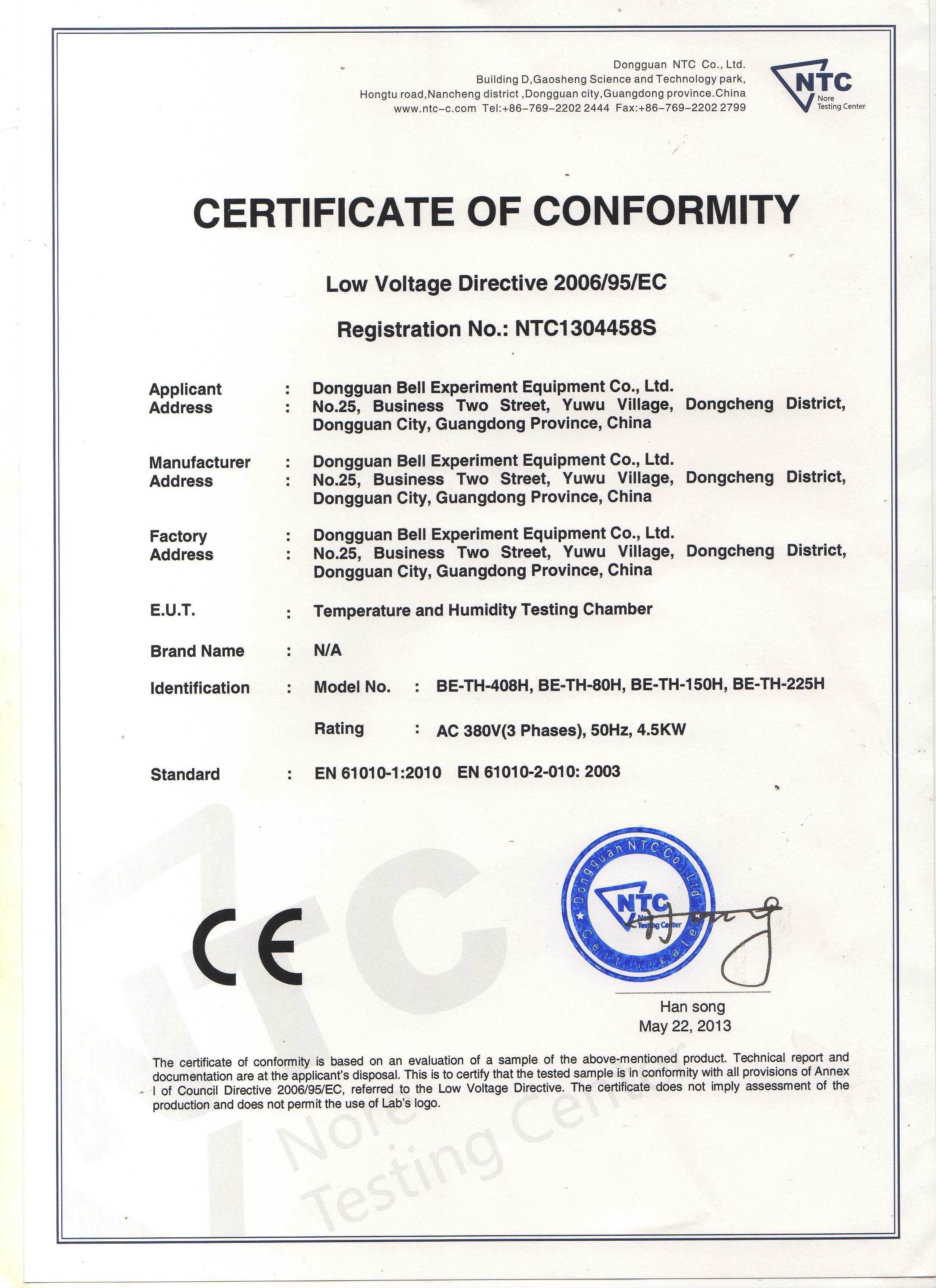 恒溫恒濕箱CE認證證書