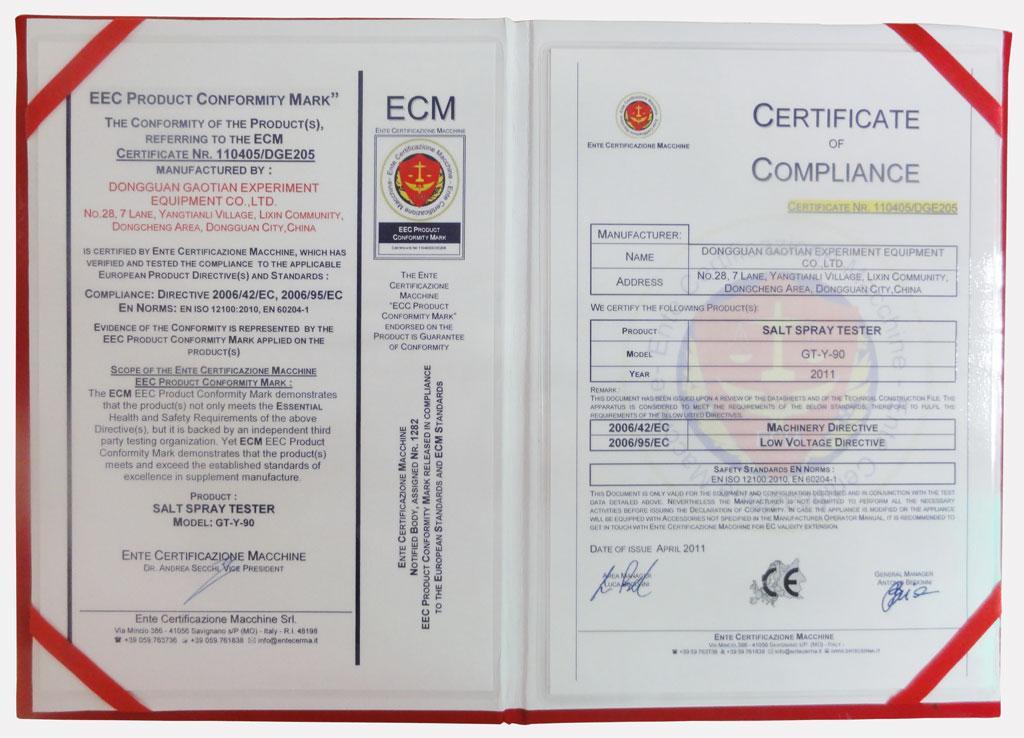 盐雾试验箱CE认证证书