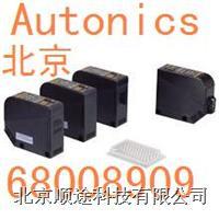 BX15M-TFR现货BX15M-TFR1〓BX15M-TFR2光电开关