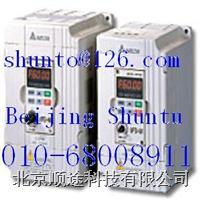 北京VFD-M变频器inverter现货AELTA企业AELTA变频器 VFD-M