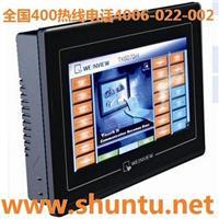 Weinview触摸屏TK6070iH人机界面HMI现货WEINTEK