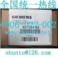 SIEMENS编码器1XP8012-10/1024西门子旋转编码器型号1XP8012-10 1XP8012-10/1024旋转编码器