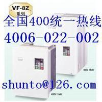 VF-8Z现货Panasonic变频器NAIS松下nverter松下电工 VF-8Z松下变频器