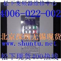 Panasonic变频器BFV00152GK现货NAIS松下变频器inverter BFV00152GK松下变频器inverter