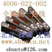 BF5R光纤传感器BF5光纤放大器Autonics奥托尼克斯