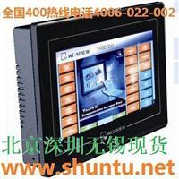 WEINVIEW官网触摸屏TK6070iH编程App威纶通触摸屏现货Weinview触摸屏HMI人机界面 TK6070iH