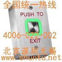 无触点金属按钮开关型号PX-23W8带灯无触点开关进口防水按钮开关IP68无触点按钮开关