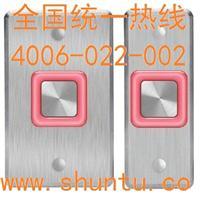 直流无触点开关ROSSLARE压电开关EX-17压电陶瓷开关IP68防水直流无触点按钮开关 EX-17