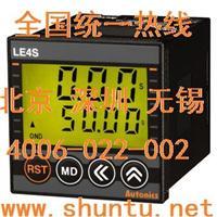 韩国Autonics计时器型号LE4S奥托尼克斯LCD现货timer relay LE4SA