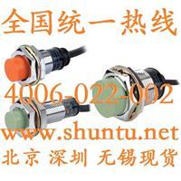 奥托尼克斯接近开关现货PRT08-1.5DO韩国AUTONICS接近传感器 PRT08-1.5DO