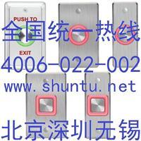 不锈钢门禁出门按钮EX0700以色列门禁出门按钮开关IP68门禁按钮开关ROSSLARE防破坏门禁开关 EX0700