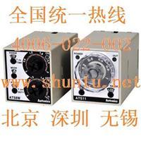 双设定ATS11W-11进口断电12v延时继电器autonics定时器 ATS11W-41
