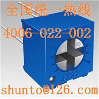 可调电位器型号3362电位器1000ohm旋转式电位器现货3362P-1-102LF进口电位器原装**Bourns 3362电位器