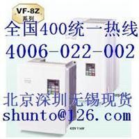 22KW变频器价格AVF70002204松下电器代理商VF700松下变频器Panasonic变频器 AVF70002204