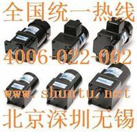 DKM电机INDUCTION MOTOR端子箱型异步电动机UL认证小型交流电机9IDG2-40G异步电机220v