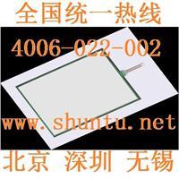"""进口触摸面板5线式触摸屏日本NKK触摸屏NKK五线触摸屏面板12.1""""电阻式触摸面板FTAS00-12.1A-5 FTAS00-12.1A-5"""